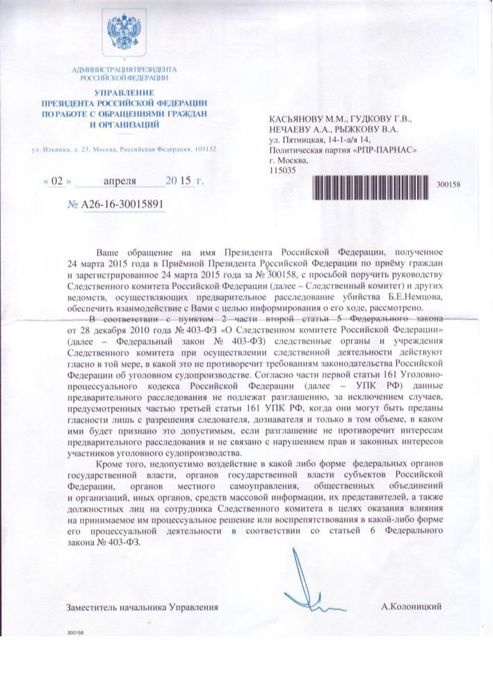 Экономика предприятия питания (80,00 руб.)