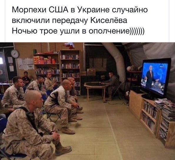 С полуночи боевики провели 20 обстрелов войсковых позиций, - пресс-центр АТО - Цензор.НЕТ 326