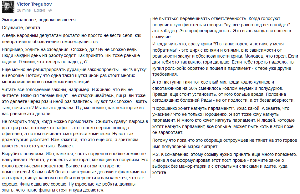 Порошенко подписал указ, освобождающий от мобилизации студентов и аспирантов дневной формы обучения - Цензор.НЕТ 8697