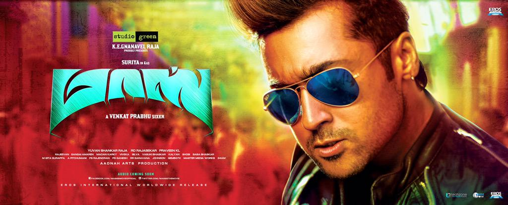 Masss First look