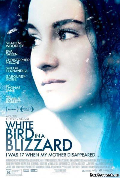 Скачать фильм белая ночь нежная ночь