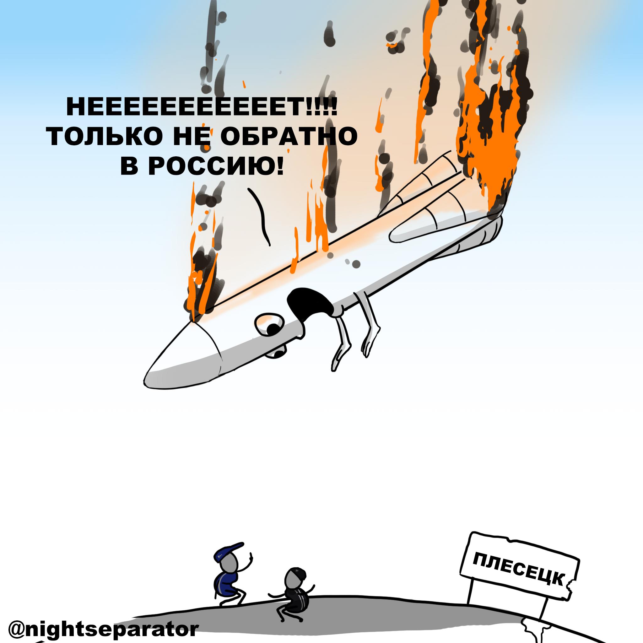 """Российская экспериментальная ракета упала после пуска с космодрома """"Плесецк"""", - РИА Новости - Цензор.НЕТ 9110"""