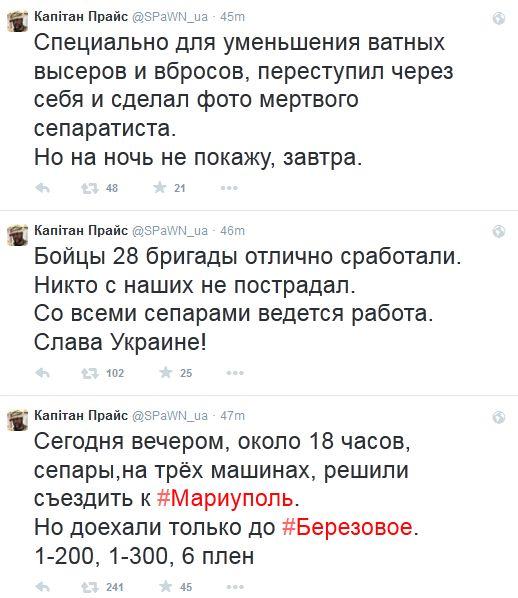 Террористы превратили железнодорожные станции в терминалы по приему боеприпасов, - Тымчук - Цензор.НЕТ 2082
