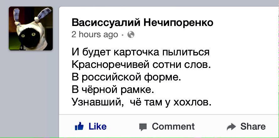 В районе Докучаевска и Дебальцево зафиксирована работа средств радиоэлектронной борьбы противника, - ИС - Цензор.НЕТ 9532