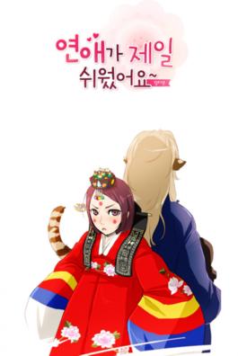 Adult Cartoon Hentai