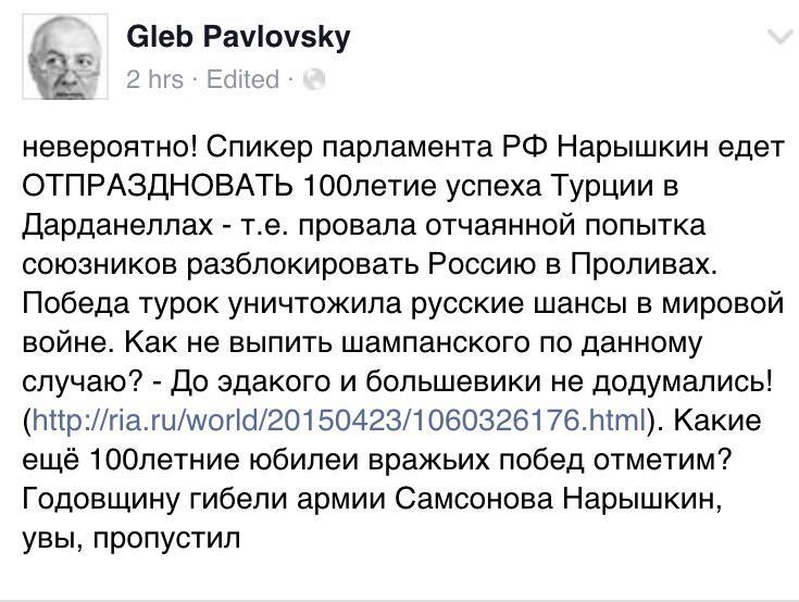 В России начали строить железную дорогу в обход Украины - Цензор.НЕТ 8934