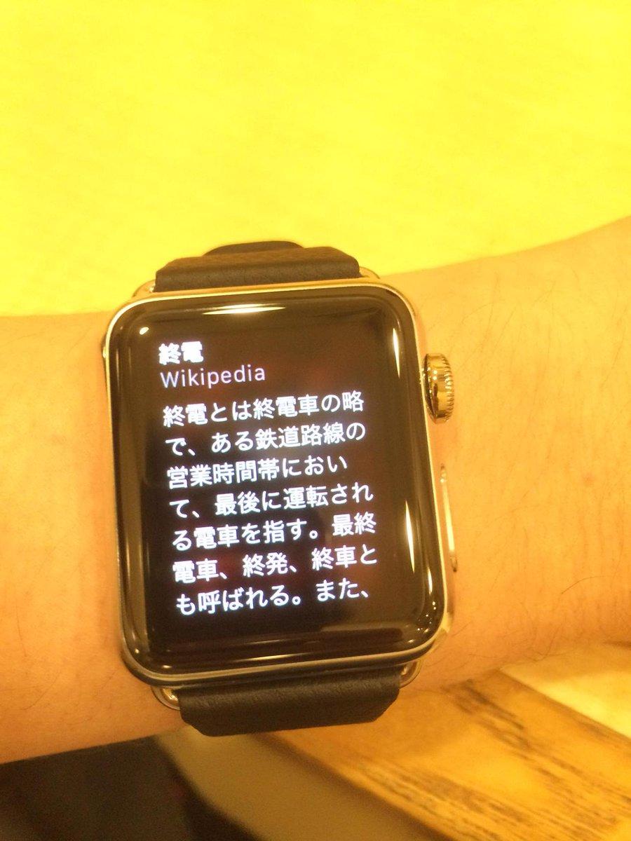 「へい!しり!終電を教えて!」 pic.twitter.com/5JeJAn7U1L