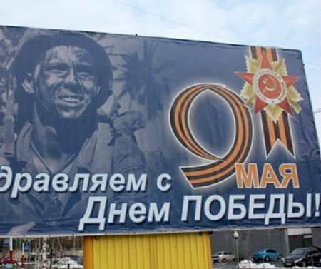 Представители Украины и РФ согласились, что необходимо демилитаризировать Широкино, - Хуг - Цензор.НЕТ 998