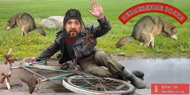 """Путинские байкеры едут в Освенцим """"мстить"""" Схетыне за благодарность украинцам, - Gazeta Wyborcza - Цензор.НЕТ 8045"""