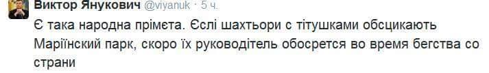Сотрудники СБУ поймали на взятке сотрудника фискальной службы Киева - Цензор.НЕТ 2751