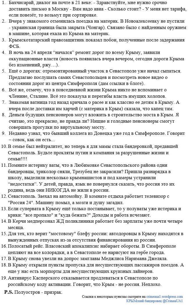Пророссийским боевикам есть что скрывать, поэтому они не допускают ОБСЕ, - Госдеп - Цензор.НЕТ 9839