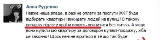 """После """"политической смерти"""" Януковича Манафорт по приглашению Левочкина занялся ребрендингом ПР и создал """"Оппоблок"""", - New York Times - Цензор.НЕТ 9590"""