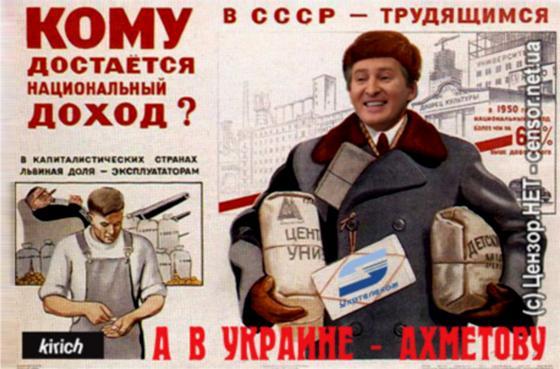 Петренко рассказал, когда завершится люстрация в Украине - Цензор.НЕТ 7605