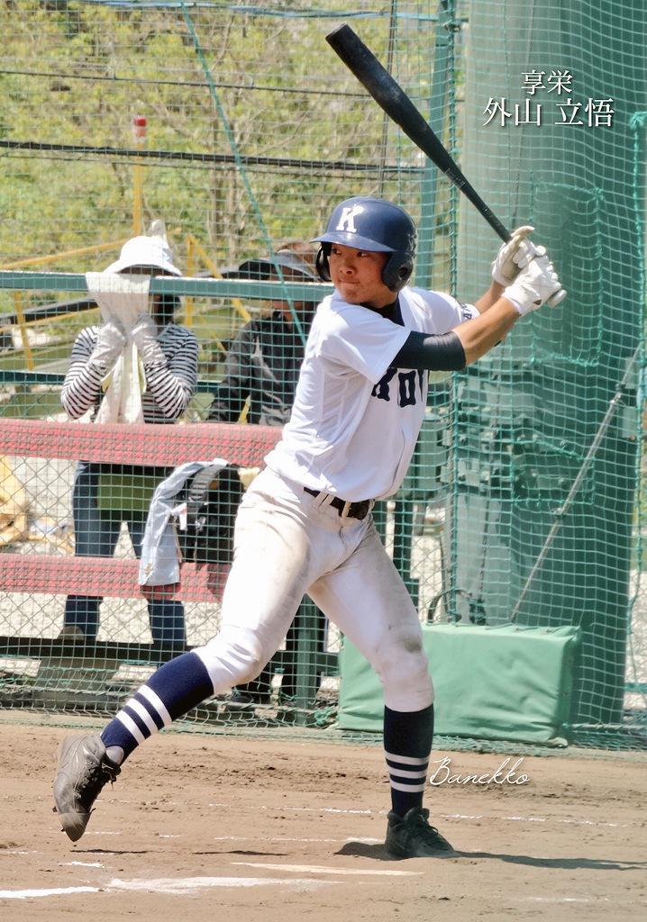 HALUHI@愛知高校野球・中学野球