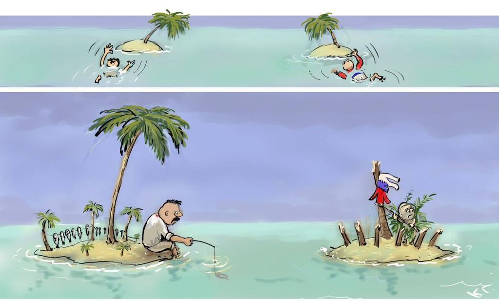 смешные картинки на необитаемом острове этой статье