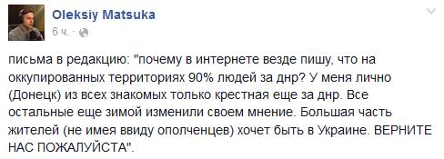 Сильнейший ливень с градом прошел в Краматорске: затопленные улицы и плавающие машины - Цензор.НЕТ 6124