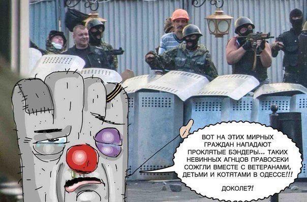 ГПУ сообщила о подозрении в служебной халатности во время событий 2 мая 2014 года экс-главе МВД в Одесской области - Цензор.НЕТ 7703
