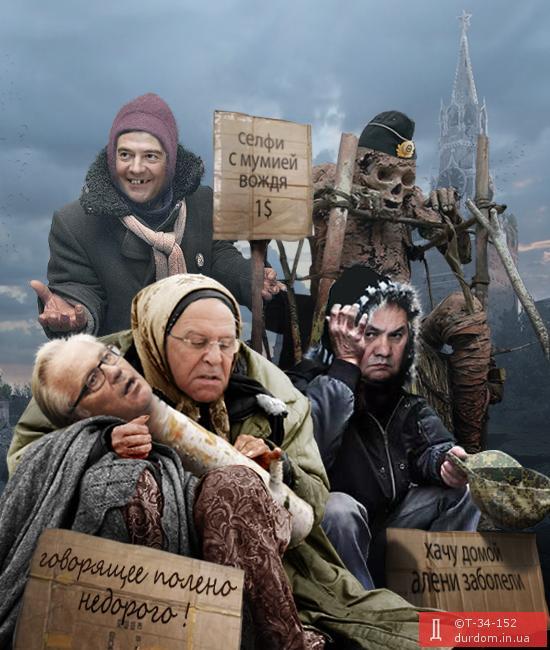 Российские террористы ударили и по силовикам, и по мирным жителям из танков, гранатометов и артиллерии, - штаб АТО - Цензор.НЕТ 4423