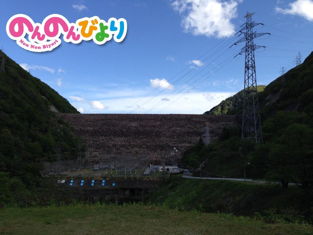 ダムの写真とのんのんびよりのロゴ合わせたら村がダムに沈んだ感じになった http://t.co/VhNBlp6Ozm