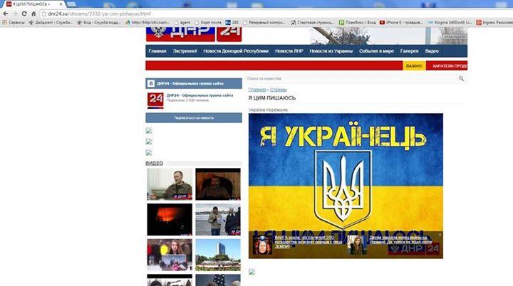 На подконтрольной террористам территории Луганщины произошел взрыв на железной дороге. Есть раненые - МВД - Цензор.НЕТ 3771