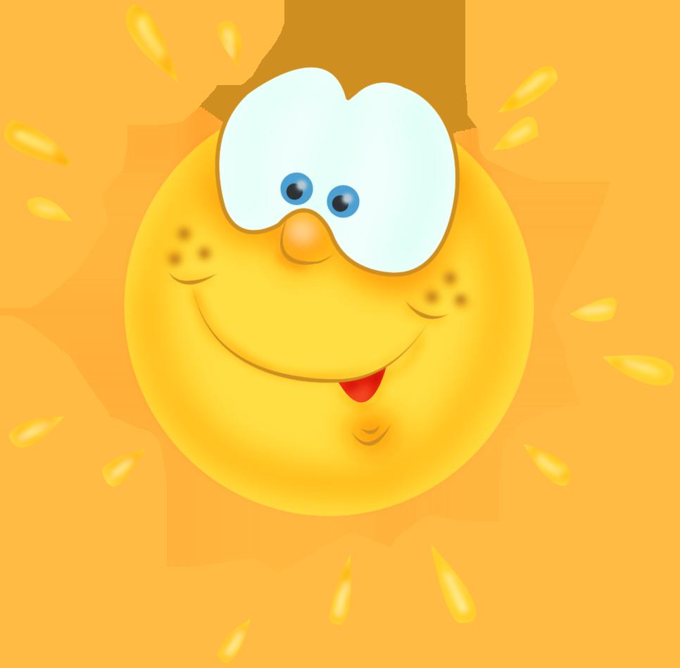Картинки смешное солнышко
