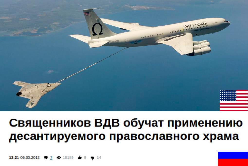 Россия хочет максимально отложить ЗСТ между Украиной и Евросоюзом, - Елисеев - Цензор.НЕТ 5100