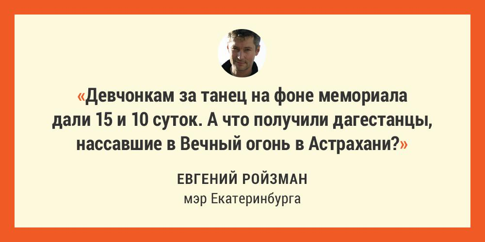 НАТО хочет продемонстрировать Кремлю готовность защищать новых членов - соседей России, - LA Times - Цензор.НЕТ 3003