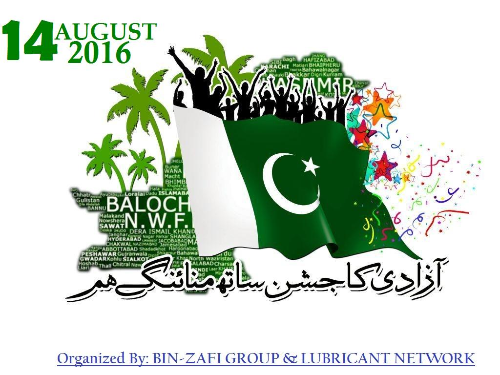 essay independence day pakistan Essay : [independence day] the day is so great with us because on this day is 1947 we regained our independence from the british rule pakistan.