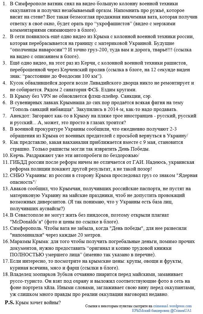 ДТЭК Ахметова препятствовал угольной добыче на Западе, тратились средства на доставку туда угля с Донбасса, - Зеркало недели - Цензор.НЕТ 5933