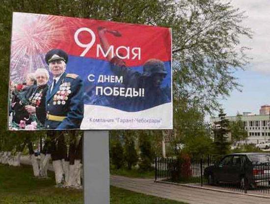 Забастовка шахтеров не расшатает ситуацию в Украине, - Яценюк - Цензор.НЕТ 8540