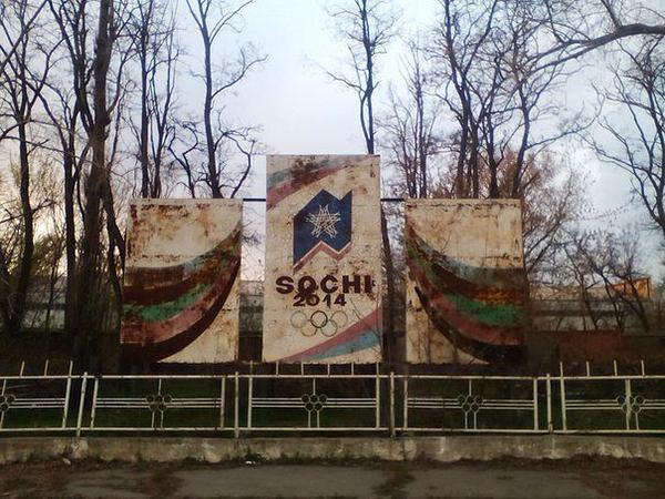 """""""Раньше было не протиснуться, а теперь..."""": На ж/д вокзале Симферополя - """"пугающая пустота"""" - Цензор.НЕТ 8431"""