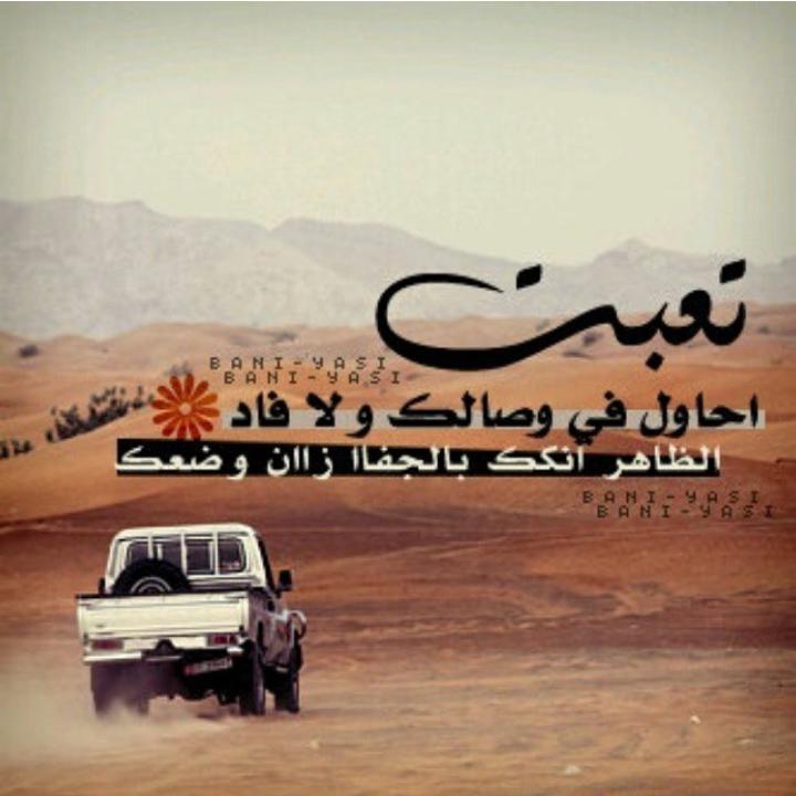 عاشق الشاص Monirabdallh77 Twitter