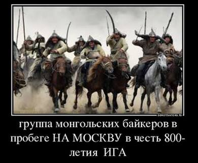 """""""Оккупанты - вон"""", - белорусские активисты подготовили """"теплый прием"""" путинским байкерам - Цензор.НЕТ 8924"""