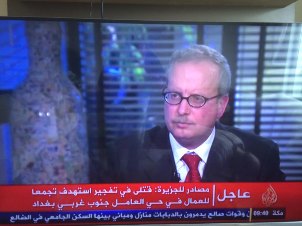 رد: عاجل || سلسلة انفجارات تضرب بغداد في حي العامل والبياع والمحمودية ومقتل واصابة ٣٠