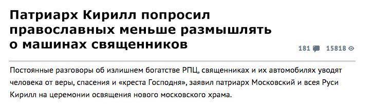 Террористы обстреливают позиции украинских воинов из крупнокалиберных минометов и артиллерийских систем, - пресс-центр АТО - Цензор.НЕТ 329