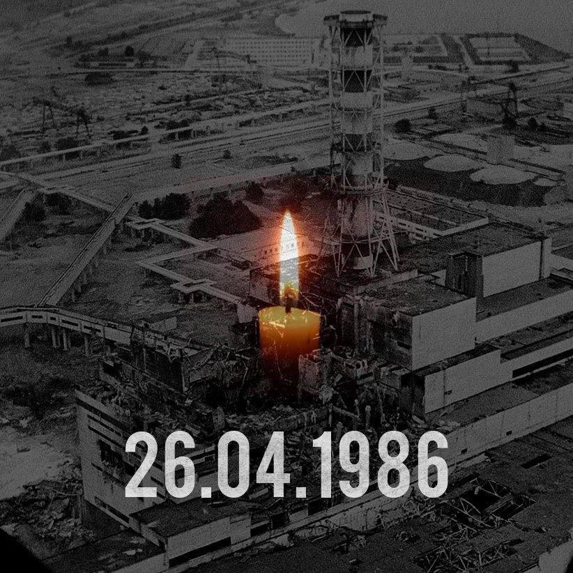 Сегодня 29-я годовщина Чернобыльской трагедии. Порошенко едет на АЭС - Цензор.НЕТ 8198