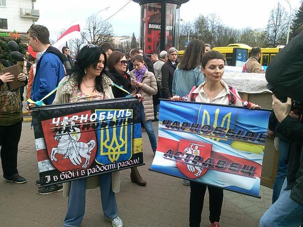 """""""Оккупанты - вон"""", - белорусские активисты подготовили """"теплый прием"""" путинским байкерам - Цензор.НЕТ 5702"""