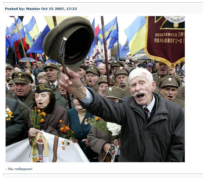 """""""Оккупанты - вон"""", - белорусские активисты подготовили """"теплый прием"""" путинским байкерам - Цензор.НЕТ 2787"""