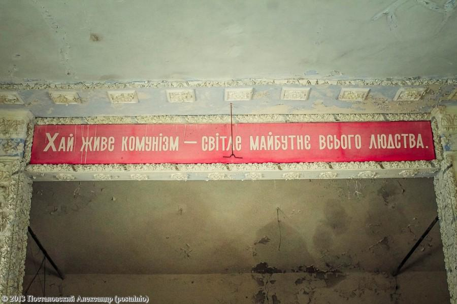 """Казахстан выделяет миллион евро на строительство """"Укрытия"""" на Чернобыльской АЭС - Цензор.НЕТ 8881"""