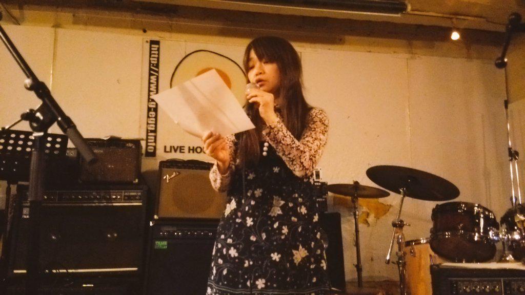 伊藤洋子さん 【歌舞伎町の詩人達の集い -発足4周年記念SPECIAL-】