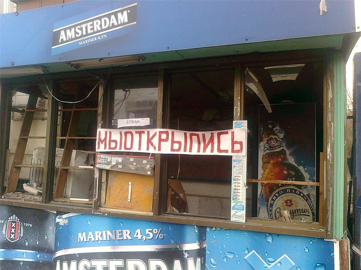 """Украинские воины открыли ответный огонь по позициям террористов в районе Широкино, - пресс-офицер сектора """"М"""" - Цензор.НЕТ 5323"""
