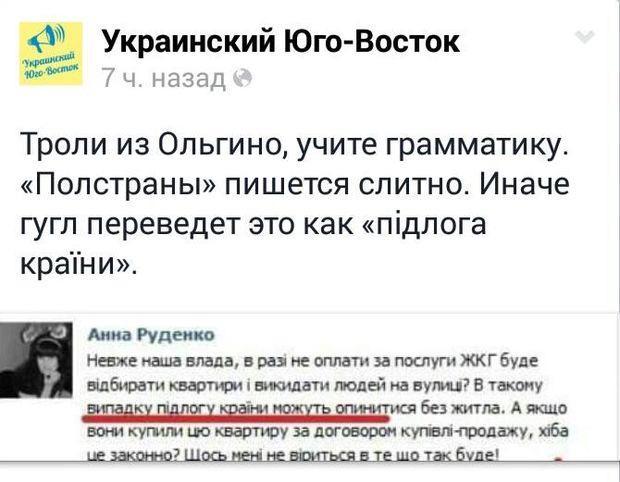 Почти 840 тыс. вынужденных переселенцев с Донбасса размещены в других регионах Украины, - ГосЧС - Цензор.НЕТ 5749