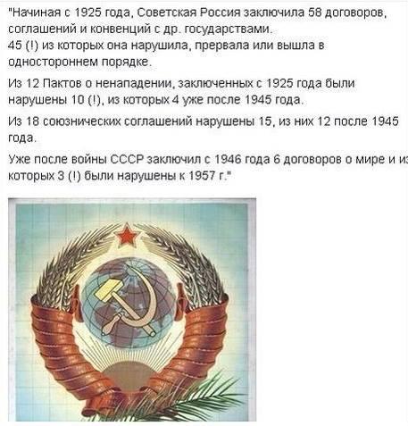 Из-за западных санкций Россия лишилась $160 млрд, - Путин - Цензор.НЕТ 5799