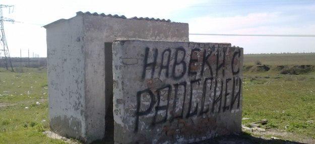 """""""Оккупанты - вон"""", - белорусские активисты подготовили """"теплый прием"""" путинским байкерам - Цензор.НЕТ 8272"""