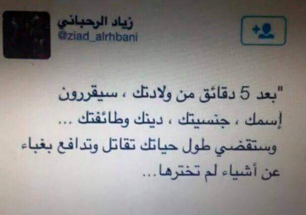 Samar Sameer Al-bayat on Twitter