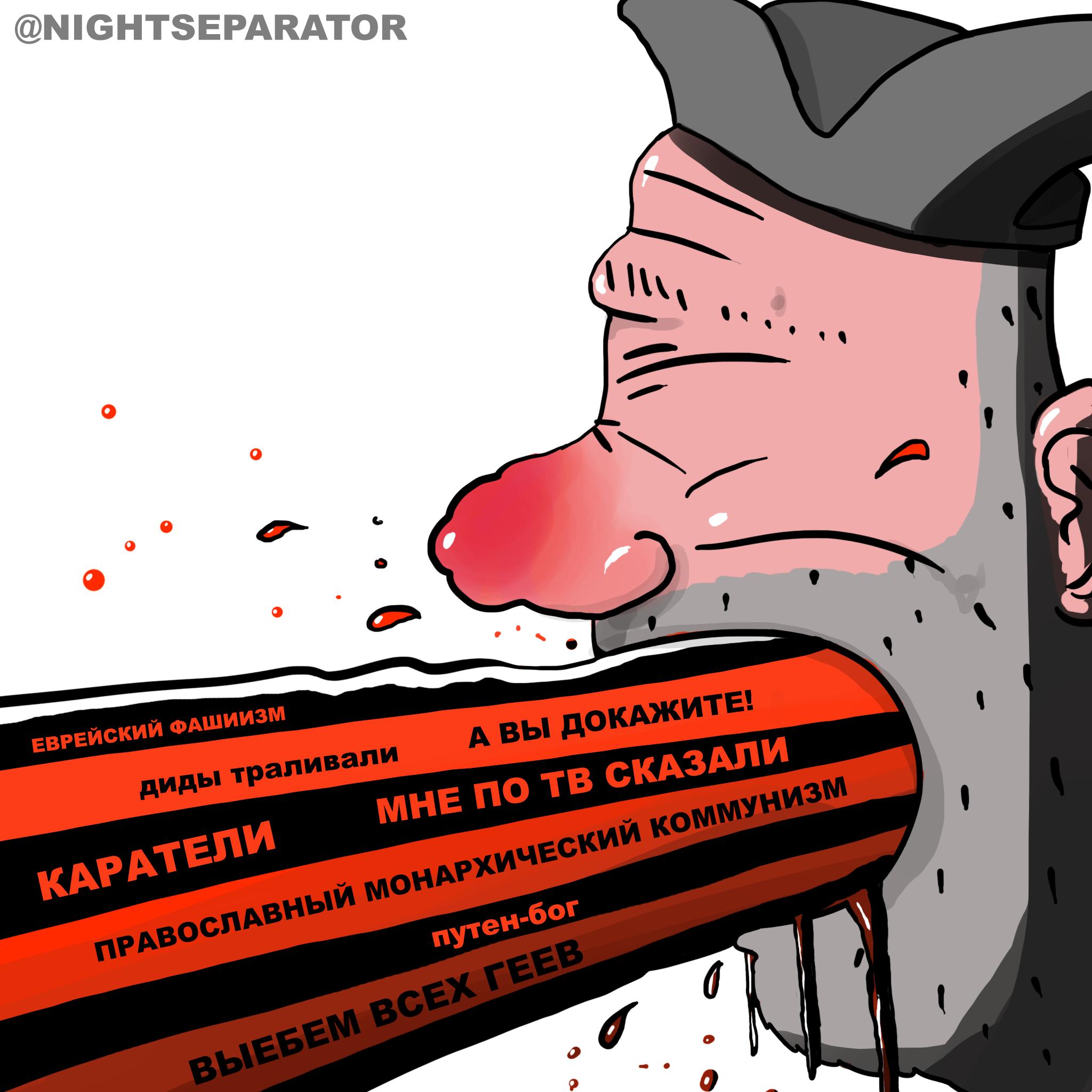 Песков о готовящихся Киевом санкциях в отношении Путина: Мы пока не знаем серьезно это или пустышка какая-то - Цензор.НЕТ 8563