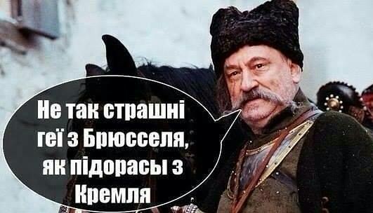 Украинские воины отразили атаку двух групп террористов в районе Песок, - ИС - Цензор.НЕТ 8159