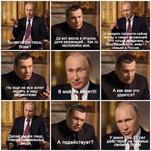 Польша аннулировала вид на жительство российского пропагандиста - Цензор.НЕТ 875