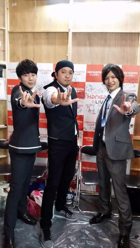 西山宏太朗さん、内田裕也さんと記念撮影!二人ともマジで好青年!今度ハンゲライブ遊びにきてね! タイムシフト
