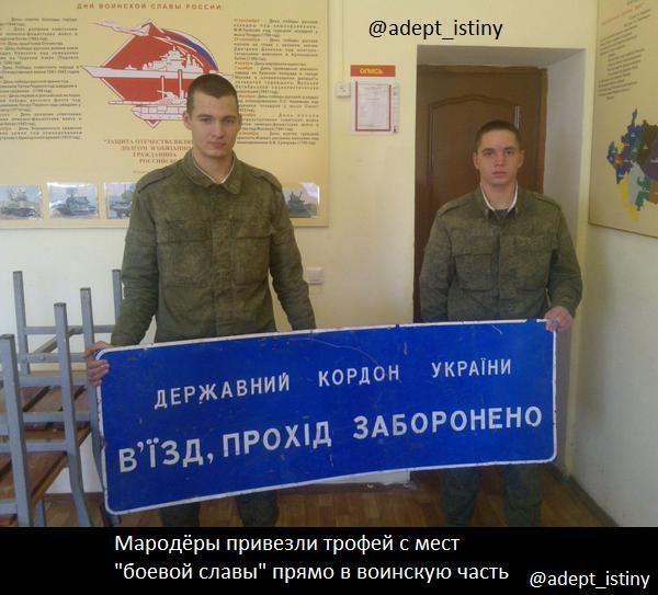 В Иловайске АТО переросла в Отечественную войну, - Юрий Береза - Цензор.НЕТ 4922